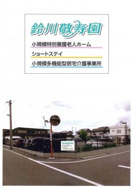 image-000 - コピー113