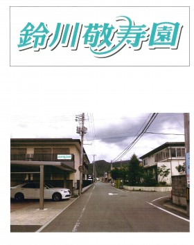 image-001 - コピー4